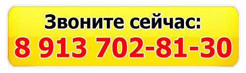 Контактные данные доставки сыпучих строительных материалов в Новосибирске и НСО