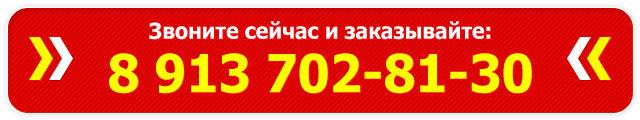 Заказать строительные сыпучие материалы по доступным недорогим ценам в Новосибирске и области